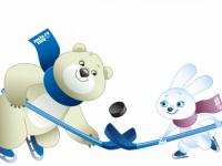 Зимние олимпийские игры в ДОУ